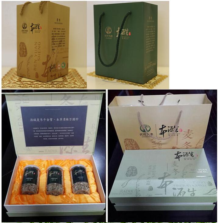 http://1548286701.qy.iwanqi.cn/160606114439070910709744.jpg