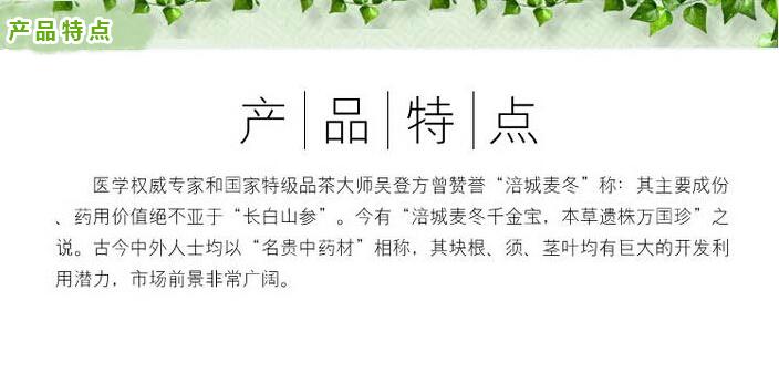http://1548286701.qy.iwanqi.cn/180815172122077110771498.jpg